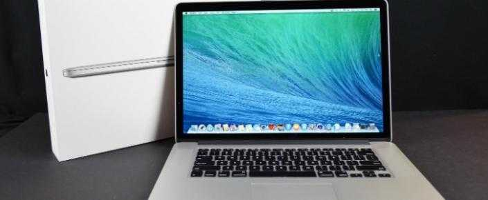 15 İnç 2015 Apple MacBook Pro İncelemesi