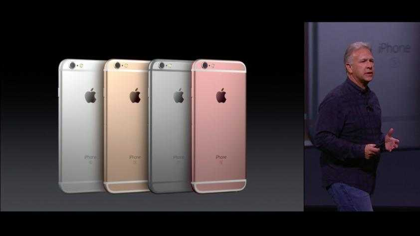 Apple iPhone 6S ve iPhone 6S Plus hakkında her şey