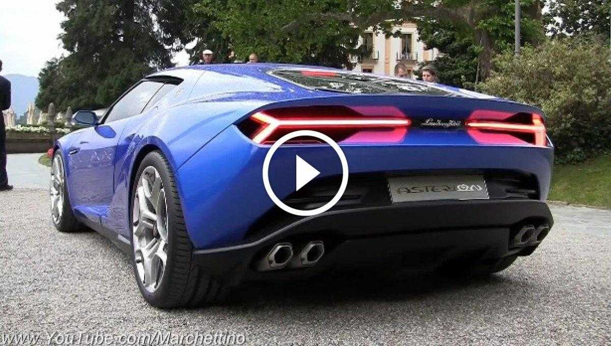 Lamborghini Asterion ve Motor Sesi [Video]