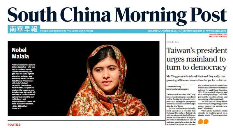 Alibaba, South China Morning Post gazetesini 773 milyon TLye satın aldı